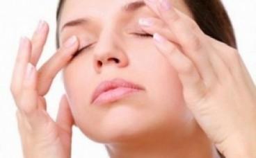 Знижений очний тиск